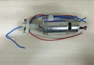 MOTOR - Mixer 2619